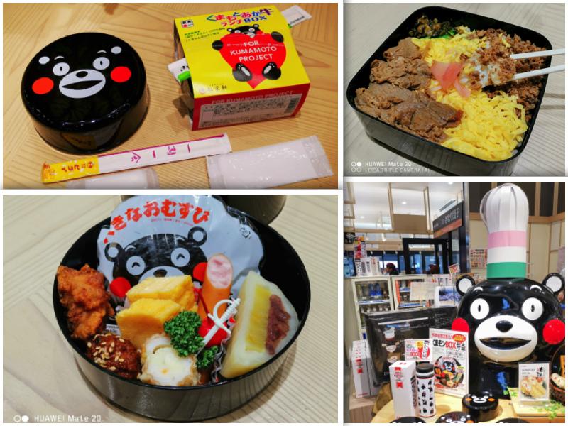 九州,九州美食,便當,日本,日本好吃好玩,日本旅行,熊本,熊本熊,駅弁 @Helena's Blog