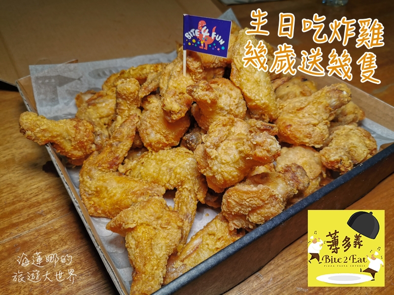 台北美食,台灣寶島 @Helena's Blog