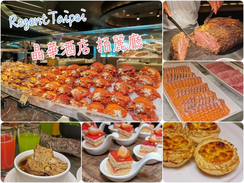 吃到飽,美食,部隊鍋,釜山,韓國 @Helena's Blog