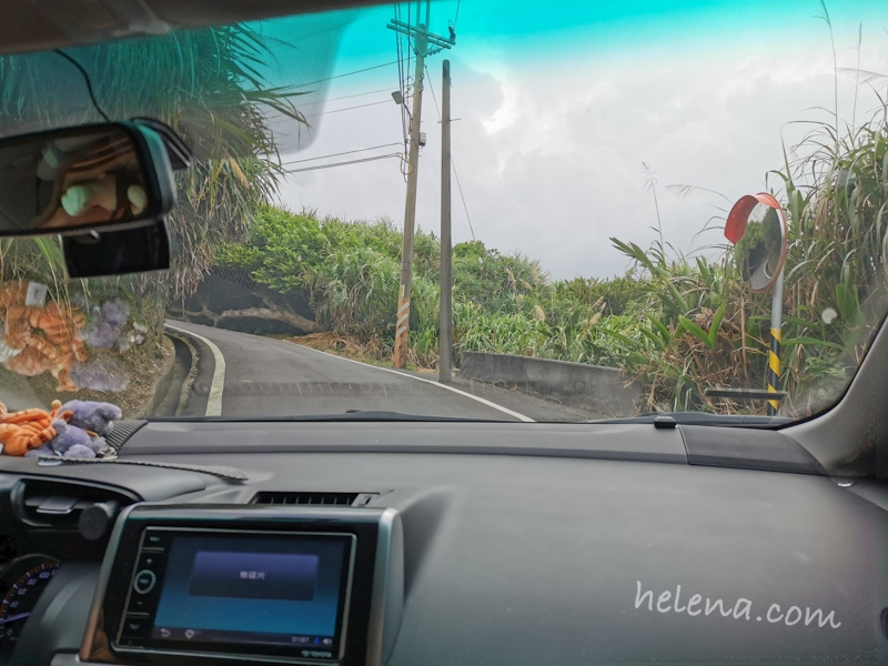 台灣寶島,新北遊/宿 @Helena's Blog