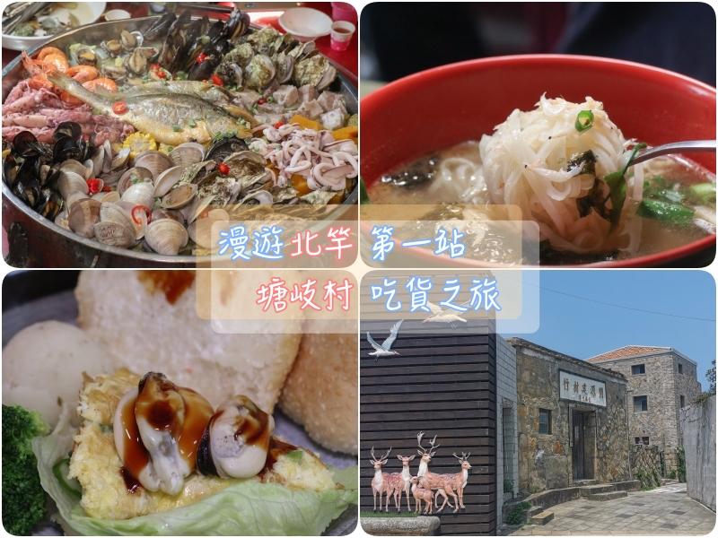 大邱,大邱美食,美食,韓國,韓國旅行,韓牛 @Helena's Blog