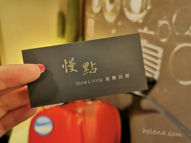 台灣寶島,花蓮遊/宿 @Helena's Blog