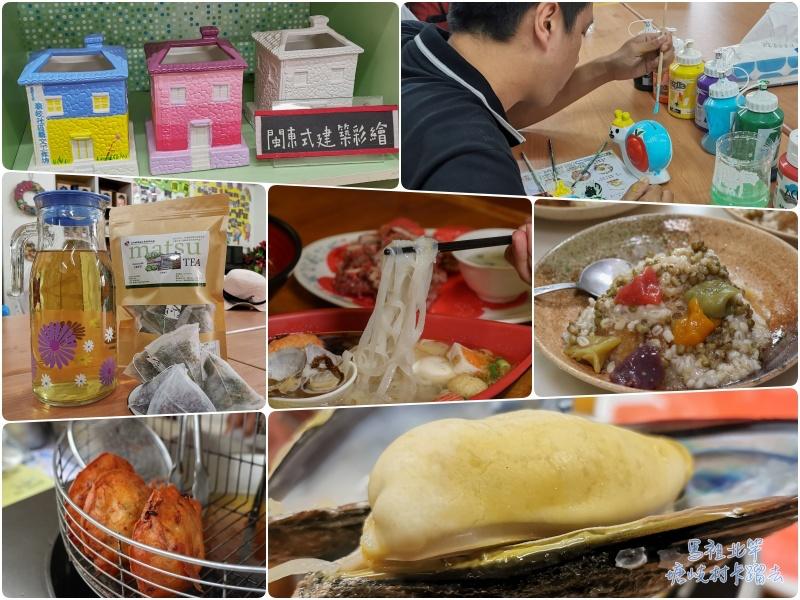 in,Korea,WWOOF,今井山城,度假,打工,梵魚寺,釜山,韓國 @Helena's Blog