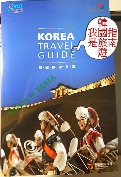 Korea,WWOOF,度假,心情日記,打工,韓國 @Helena's Blog