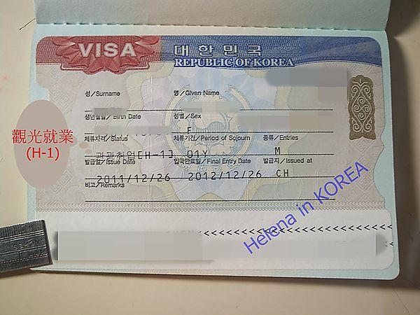 度假,打工,簽證,綜合資訊,韓國 @Helena's Blog