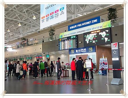 地鐵,搭地鐵玩遍釜山,資訊補充修正,退稅,金海機場,釜山,韓國 @Helena's Blog