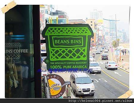 三清洞,搭地鐵玩遍釜山,美食,釜山,首爾,鬆餅 @Helena's Blog