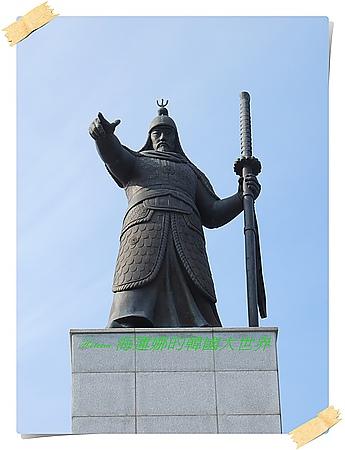 李舜臣公園,洗兵館,海底隧道,統營,釜山,韓國 @Helena's Blog