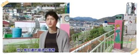 善良的男子,東皮郎壁畫村,統營,釜山,韓劇,韓國 @Helena's Blog