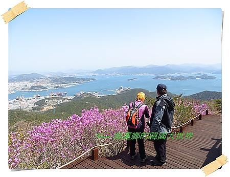 統營,纜車,釜山,閑麗水道,韓國 @Helena's Blog