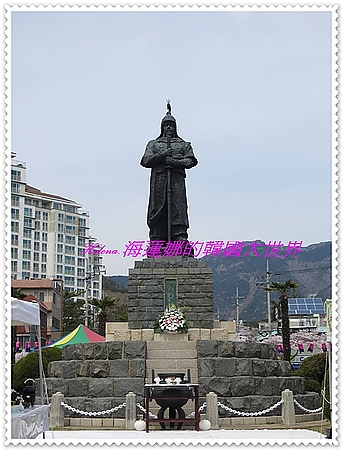 櫻花,軍港節,釜山,鎮海,韓國 @Helena's Blog