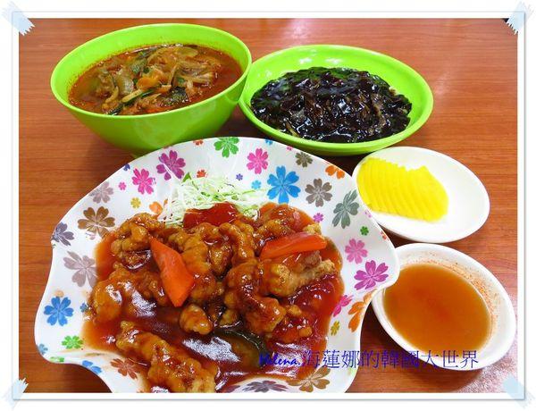 美食,釜山,韓國,韓式炸醬麵 @Helena's Blog