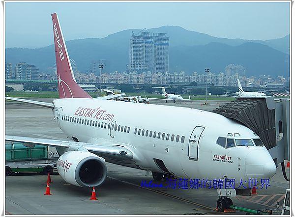交通,入境,廉價航空,易斯達,金浦機場,韓國,首爾 @Helena's Blog