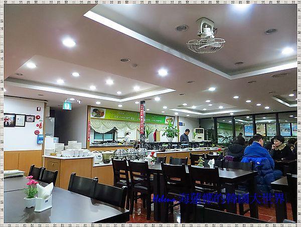 素食,美食,釜山,韓國 @Helena's Blog