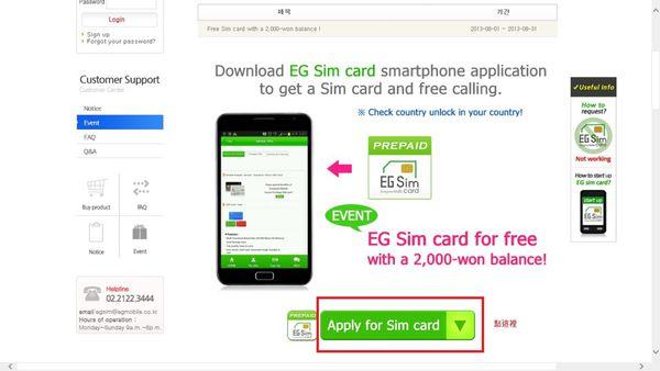 CARD,EG,SIM,日常生活,釜山,韓國,首爾 @Helena's Blog