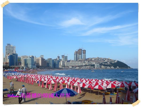 景點,海雲台,釜山,韓國 @Helena's Blog