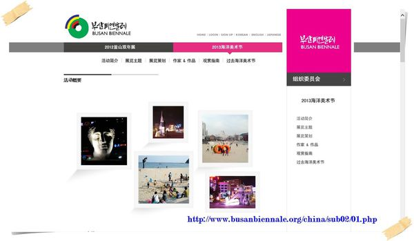 景點,松島海水浴場,釜山,韓國 @Helena's Blog