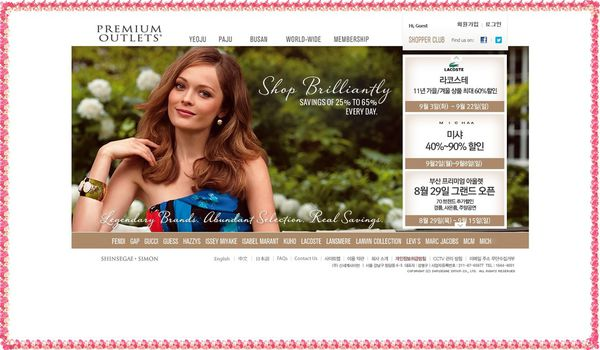 Outlet,Premium,新世界,購物,釜山,韓國 @Helena's Blog