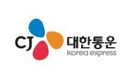 交通,物品保管,金海機場,釜山,韓國 @Helena's Blog