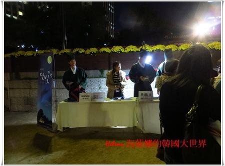 國際煙火節,景點,荒嶺山,釜山,韓國 @Helena's Blog
