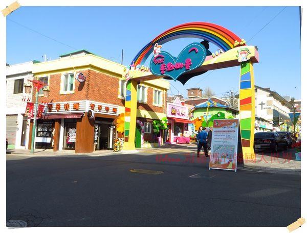 仁川,松月洞,童話村,韓國,首爾 @Helena's Blog