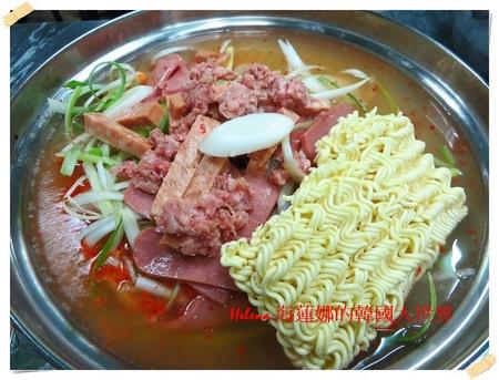 一起吃飯吧,汝矣島,美食,韓劇,韓國,首爾,首爾旅行家 @Helena's Blog