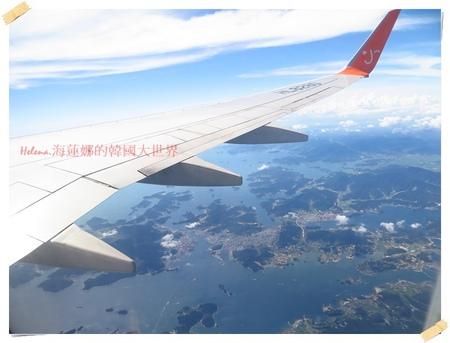 濟州島,濟州航空,綜合交通,韓國,黑豬肉 @Helena's Blog