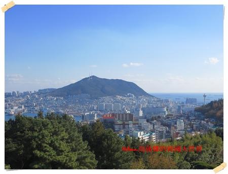 中央公園,景點,民主公園,釜山,韓國 @Helena's Blog