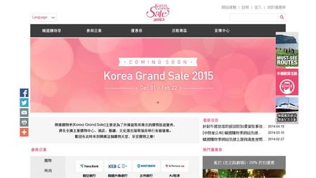 2015,購物,購物季,韓國 @Helena's Blog