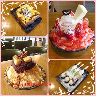 美食,釜山,雪冰,韓國 @Helena's Blog