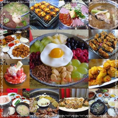 綜合,釜山,韓國 @Helena's Blog
