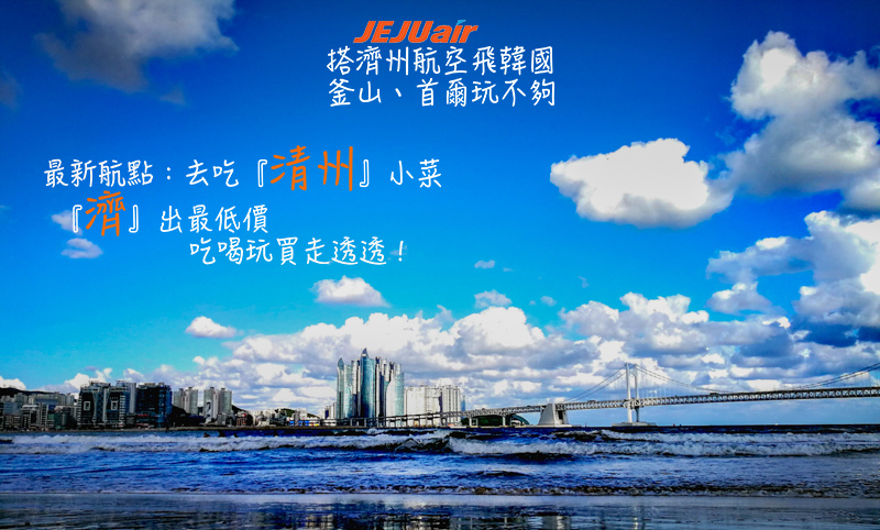 CU,Family,MART,便利商店,日常生活,韓國 @Helena's Blog
