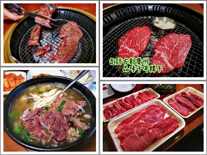 E,Home,LOTTE,MART,MEGA,plus,公休,大賣場,購物,農會超市,釜山,韓國 @Helena's Blog