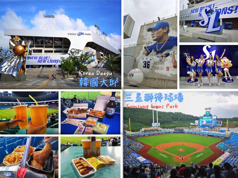 eggdrop,eggdrop釜山,三明治,美食,釜山,釜山美食,韓國,韓國旅行 @Helena's Blog