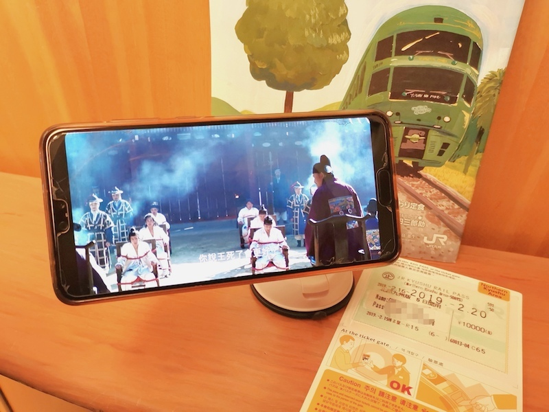 台灣綜合,手機座,貼霸,魔霸 @Helena's Blog