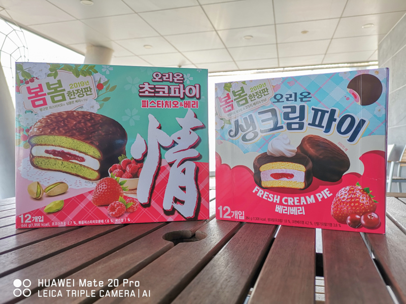 情巧克力派,春季,草莓,蔓越梅,覆盆子,開心果,限定,韓國,鮮奶油派,點心,點心零食 @Helena's Blog