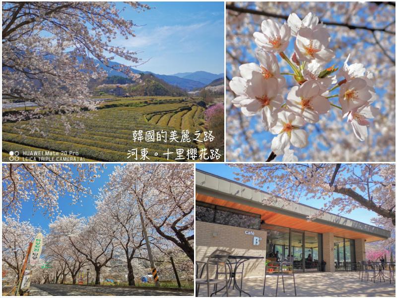 住宿,濟州島,神話世界,藍鼎,韓國 @Helena's Blog