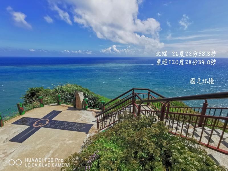 HK,Hostel,Hotel,Korea,N,Seoul,住宿,韓國,韓國旅行,首爾,首爾遊/宿 @Helena's Blog