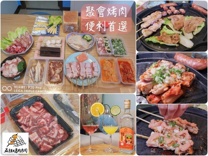 台北美食,台北食記,台灣寶島,東引遊/宿,馬祖東引,馬祖遊/宿 @Helena's Blog