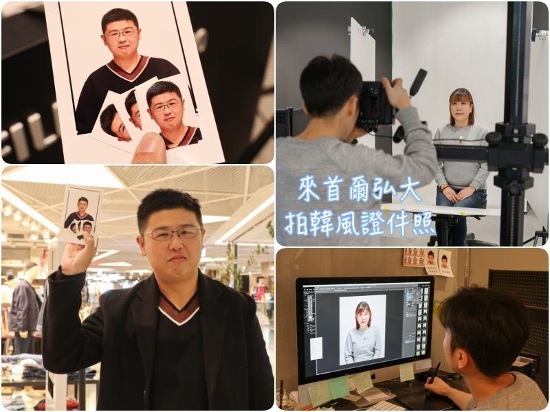 弘大入口,拍證件照,景點,韓國,韓國旅行,首爾,首爾遊/宿 @Helena's Blog