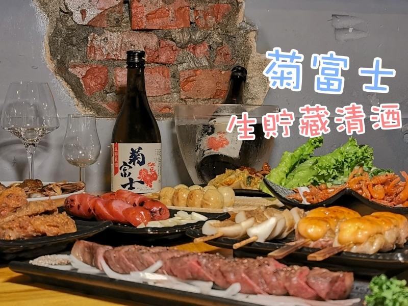 2019大晦日,孤獨的美食家,孤獨的美食家第八季,美食,跨年特別節目,釜山,釜山美食,韓國,韓國旅行 @Helena's Blog